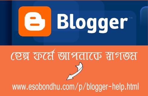 blogger-help-forum