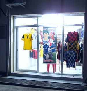 Lokasi Kedai Baju Bola
