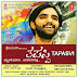 Tapasvi (2015) Kannada Movie Mp3 Songs Download
