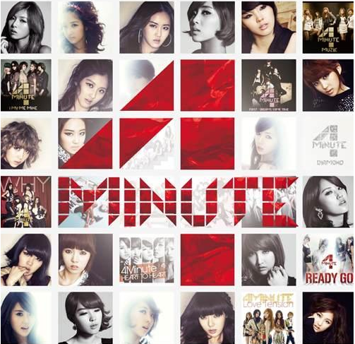 4minute – best of 4minute japanese album mp3 download