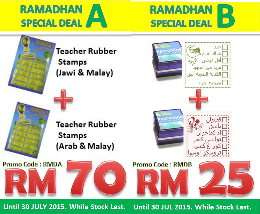 Ramadhan Special Deal 2015