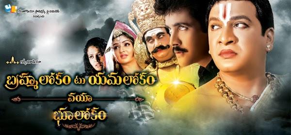 vasantham telugu songs free download