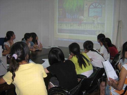 Women's online gaming club