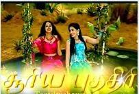 Sooryaputhri 09-10-2013 Kalaignar Tv Serial