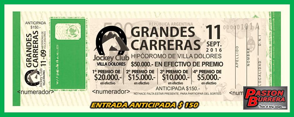 VILLA DOLORES 11 - ENTRADA