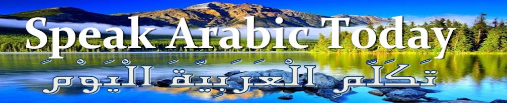 Speak Arabic Today!