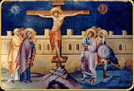 Φύσις Χριστού (ένα ποίημα για τη σταύρωση του Κυρίου)