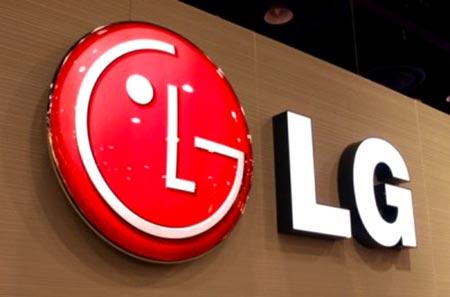 Nomor Call Center Customer Service LG Indonesia