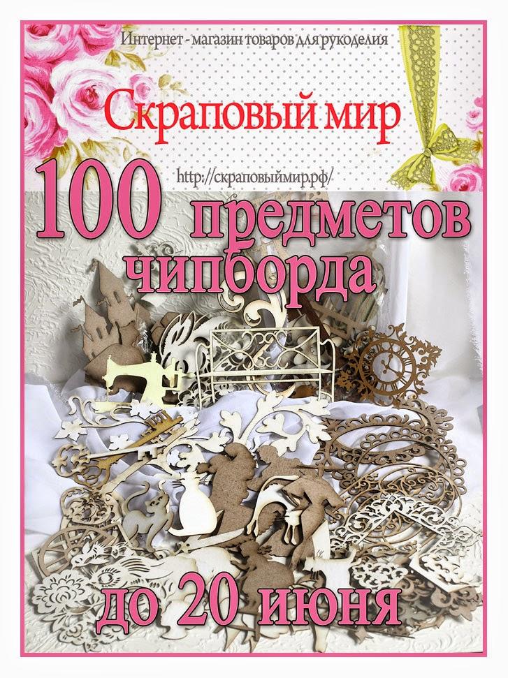 Выиграла дополнительный приз)))