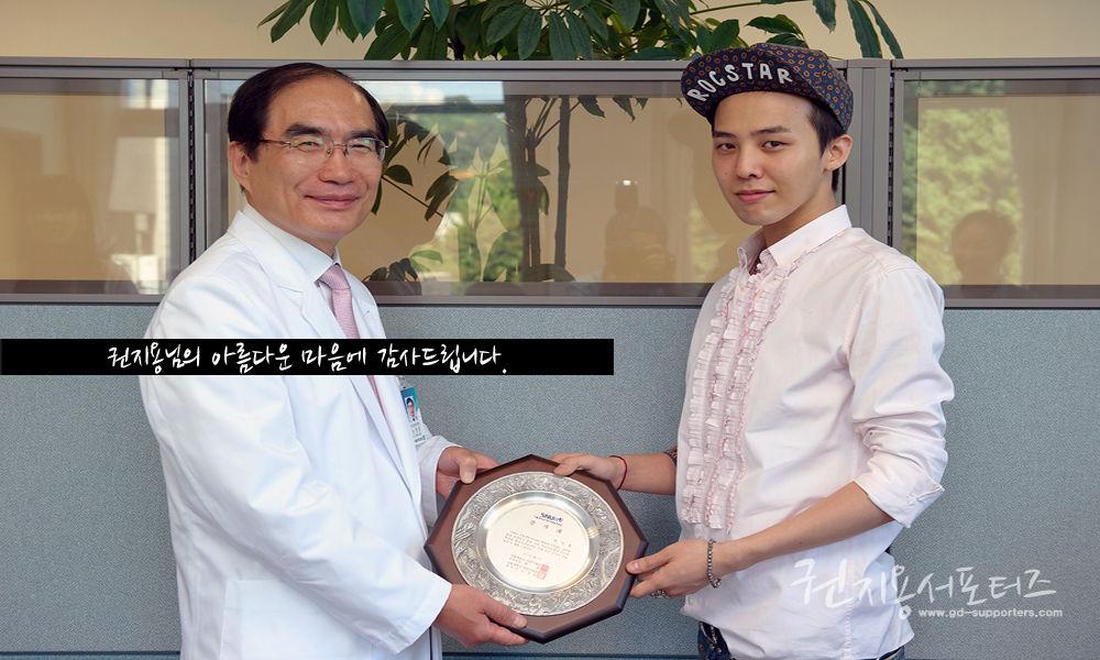 G-Dragon  News - Page 2 Gdragon-boy_001