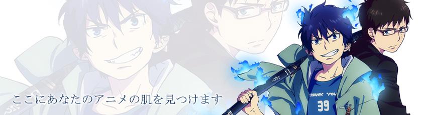 Anime Skin