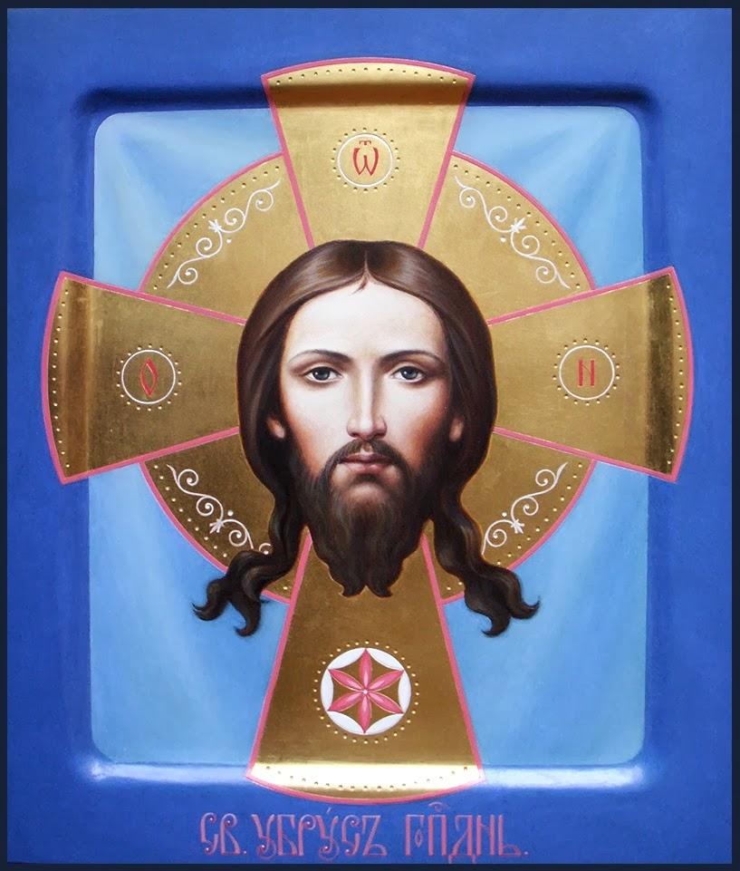 Laudati pe Domnul ca este bun ca in veac este mila Lui !