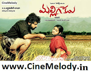 Malligadu Telugu Mp3 Songs Free  Download -2012