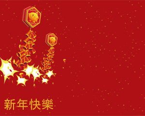 free chinese new year powerpoint background 6