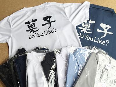 プリントTシャツ、プリントポロシャツ作成ならプリントワークへお任せ下さい http://www.print-work.jp/