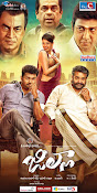 Jilla movie wallpapers n posters-thumbnail-4