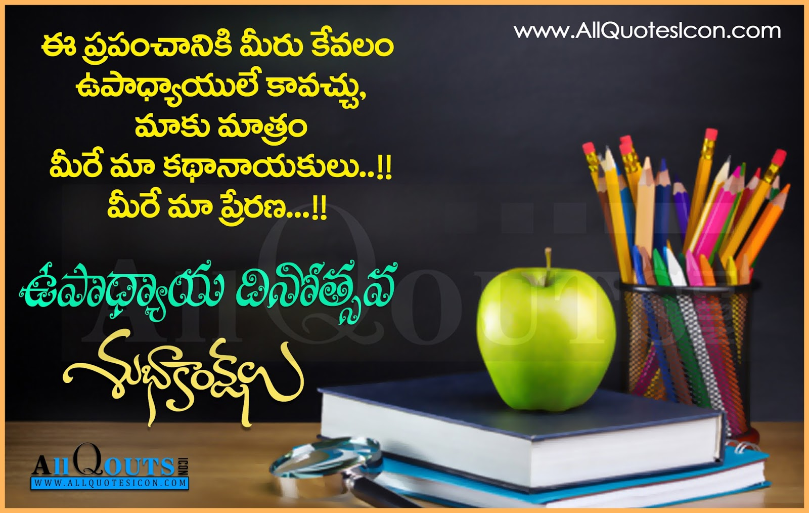 how to wish happy teacher s day in japanese 60 best teachers day wish pictures and images published on august 24, 2016, under images love it 16 having one is the best blessing happy teacher's day.