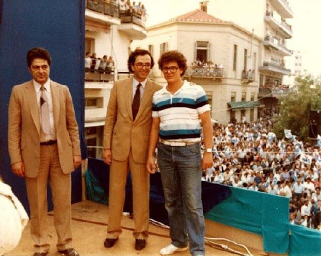 Ζαγορίτης , Σαμαράς , Καμμένος. Ζήτω τα '80s