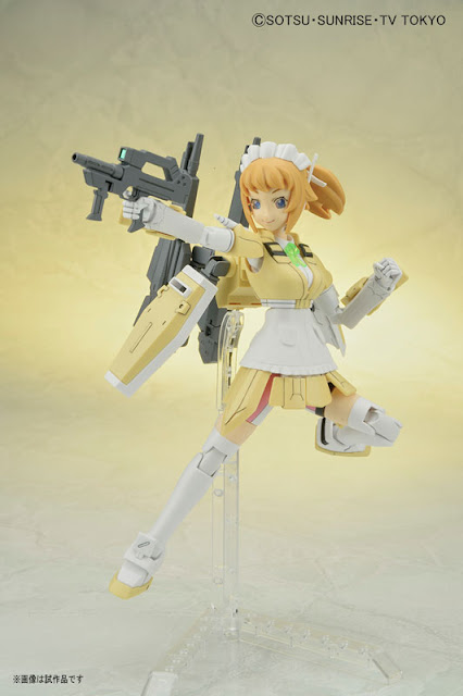 HGBF 1/144 Super Fumina Official Released