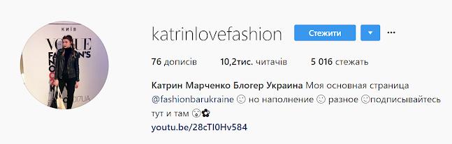 Instagram вторая страница