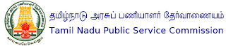 TNPSC VAO Syllabus 2013 Exam Pattern