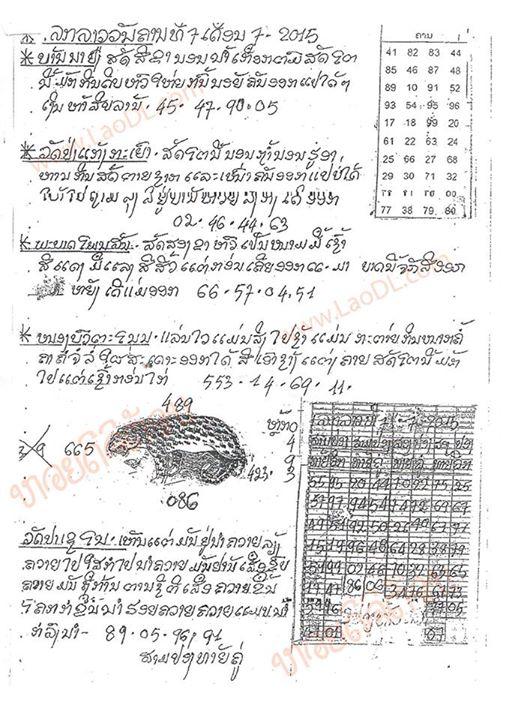 ทัวร์ เวียดนาม ฮานอย ฮา ลอง 4 วัน
