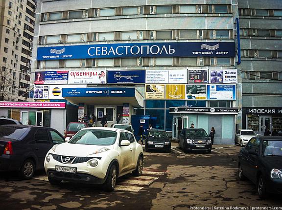фото гостиница «Севастополь», корпус 4, вход на рынок