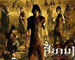 [ Movies ] ភូមិអ្នកក្លាហាន Phum Nek Kla Han - Khmer Movies, ភាពយន្តថៃ - Movies, Thai - Khmer, Short Movies