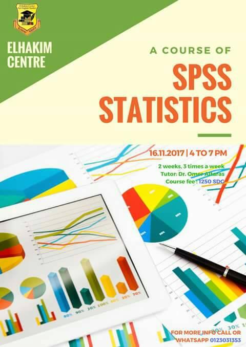 دورة التحليل الاحصائي بإستخدام SPSS