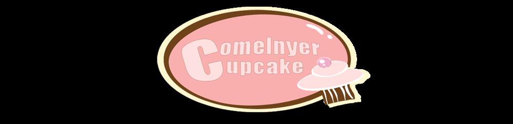 comelnyercupcake