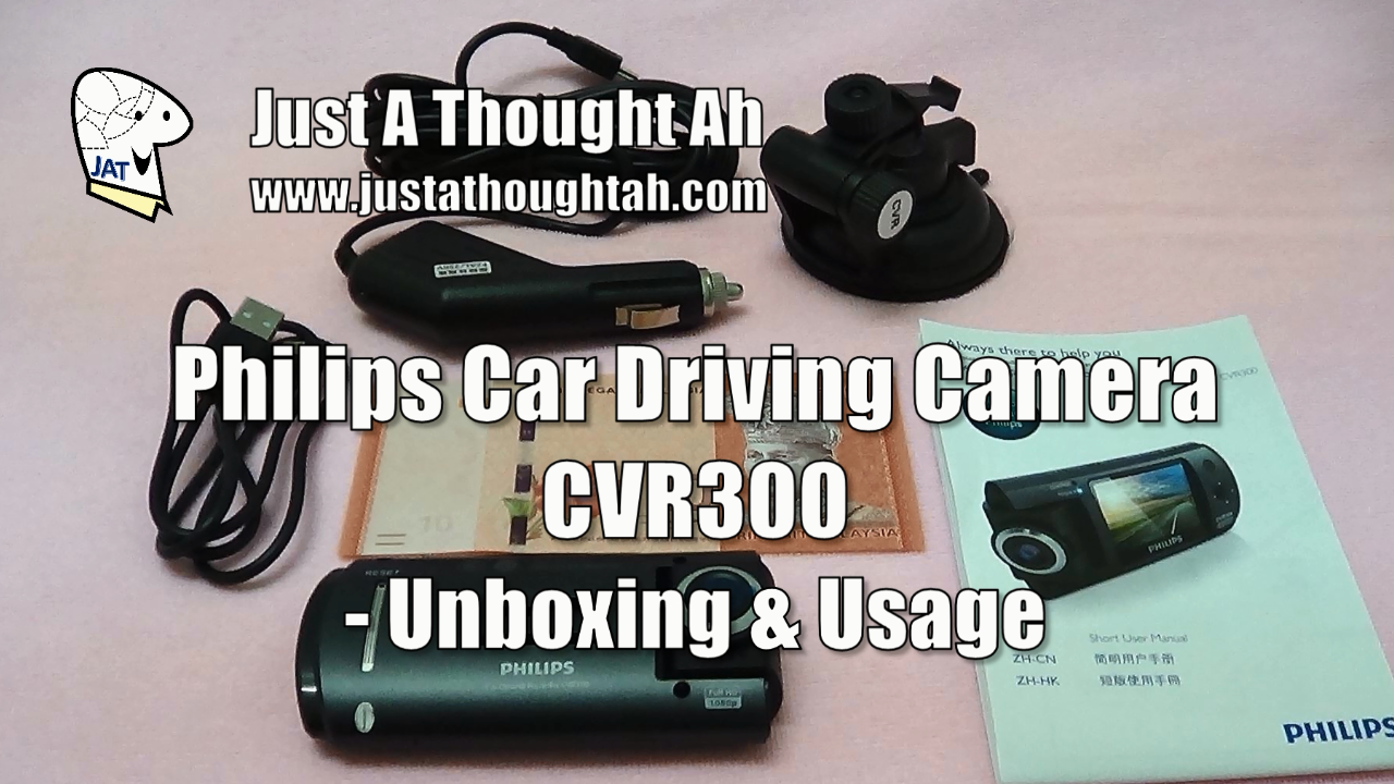 Philips Driving Camera CVR300 - logo