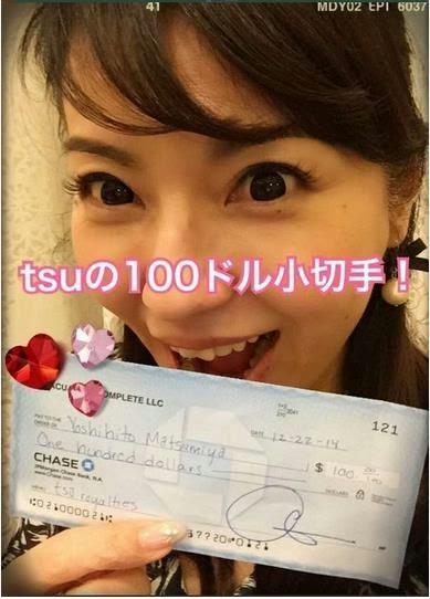 tsu payment proof from Yoshihito Matsumiya