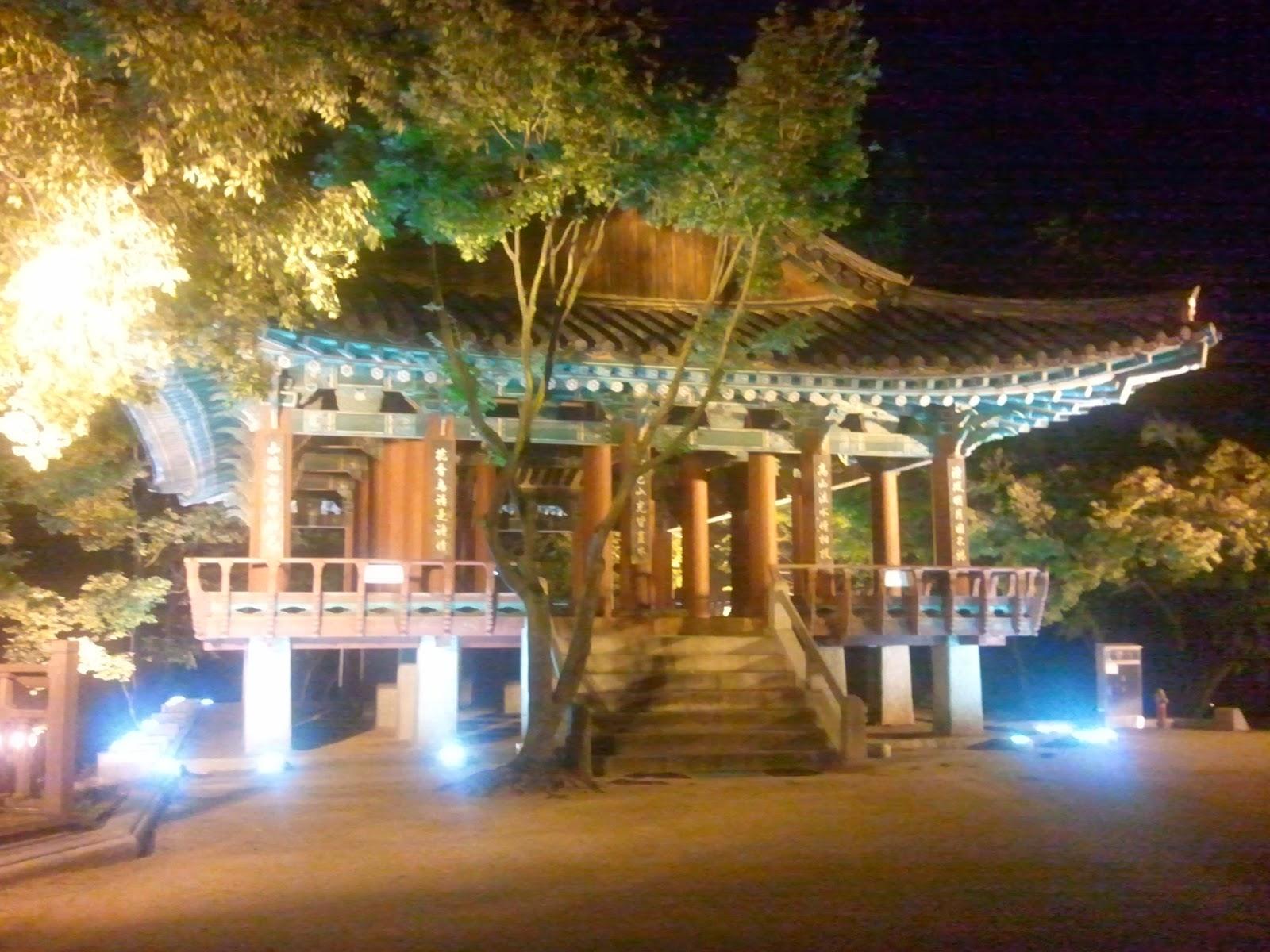 What A Wonderful World Introducing Jeonju Hanok Village