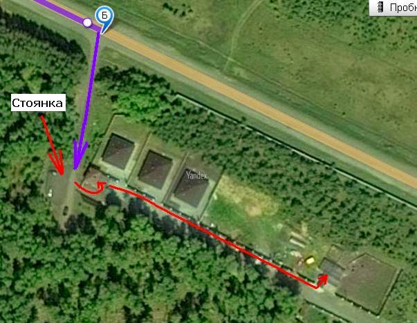 Как проехать к страусиной ферме