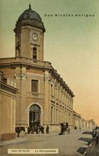La Municipalidad