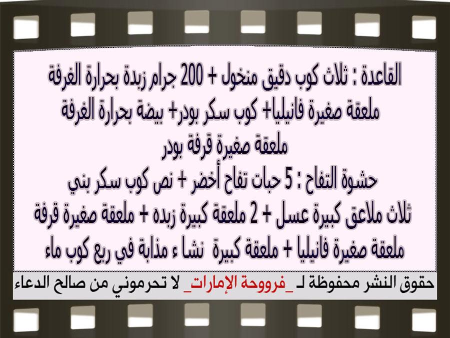 http://4.bp.blogspot.com/-YQ7EtvQWm-Q/Vijdi280EiI/AAAAAAAAXmQ/mnmiYR6Oguk/s1600/3.jpg