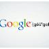 The Beast File: Google