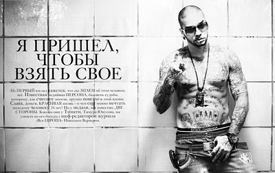 timati, mark mattingly
