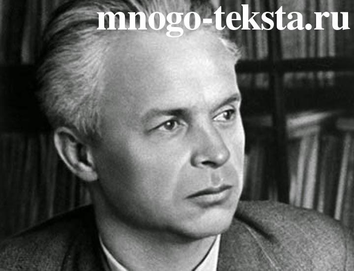 Александр Довженко, биография, фильм А.Довженка Иван - признанный шедевр