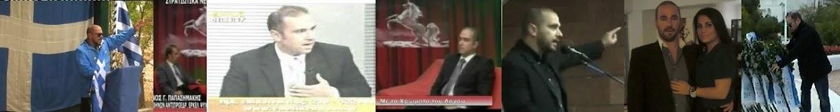 Γεώργιος Παπασημάκης
