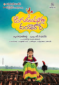Dagudumoota dandakor movie wallpapers-thumbnail-11