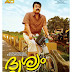 Drishyam Malayalam Full Movie Watch Online Free