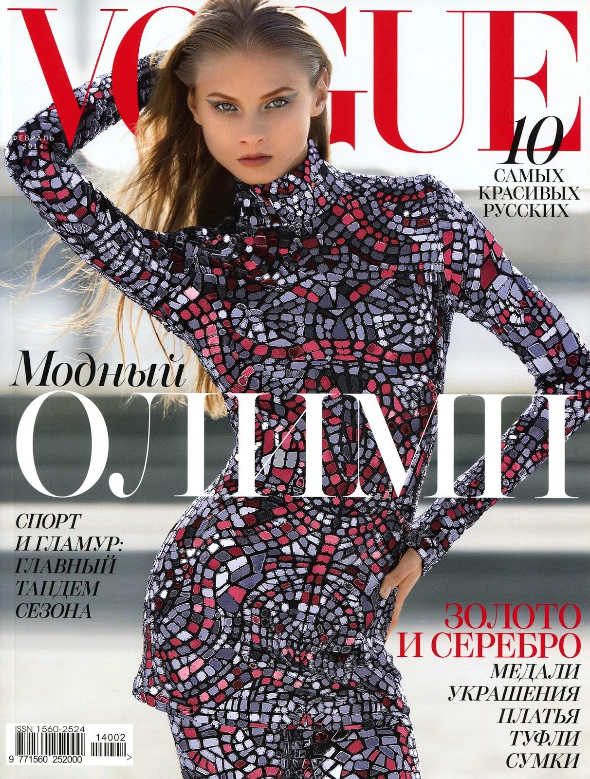 Magazine Cover : Anna Selezneva Magazine Photoshoot Pics on Vogue Magazine Russia February 2014 Issue
