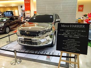 Mirror HARRIER 展示イベント