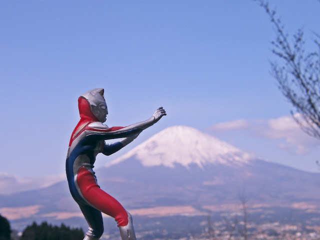 Ultraman y Fuji