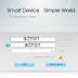 التحكم في اعدادات المودم 4G اتصالات الجزائر  وتغيير كلمة مرور الويفي