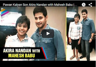 Pawan Kalyan Son Akira Nandan with Mahesh Babu | Exclusive Video | Latest Tollywood News | HD Videos
