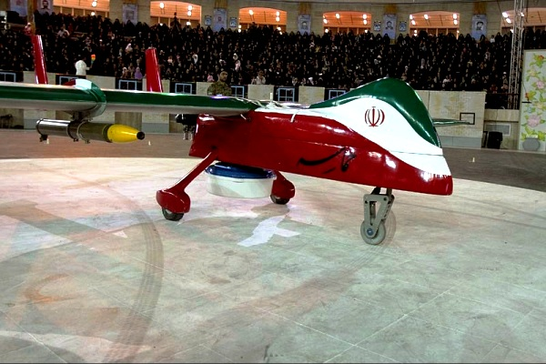 Epic Stealth Drone buatan Iran. PROKIMAL ONLINE Kotabumi Lampung Utara