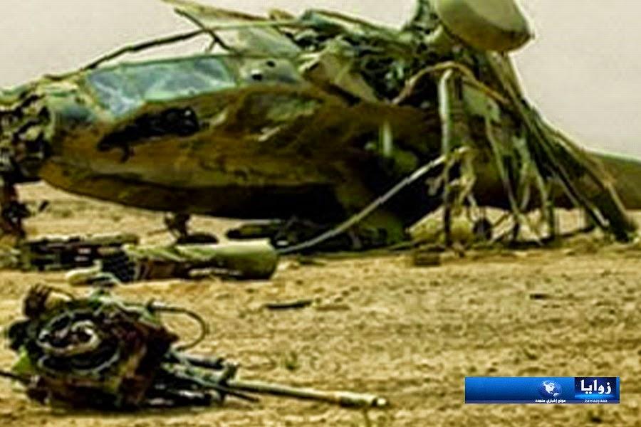 توفي 4 أشخاص إثر سقوط طائرة عسكرية في