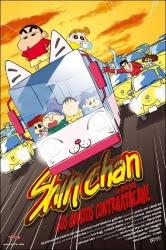 Shin Chan la película: ¡Los adultos contraatacan!